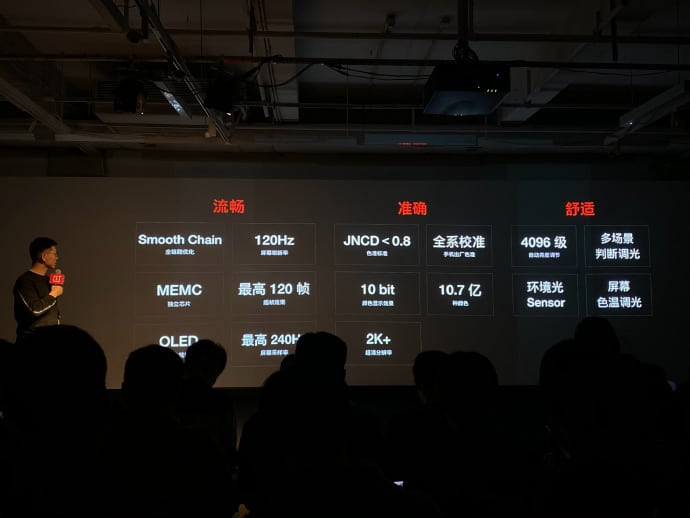 OnePlus 120Hz display announcement 5