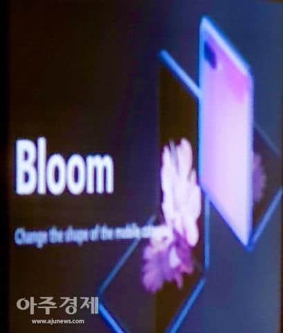 Samsung Galaxy Bloom name allegedly confirmed