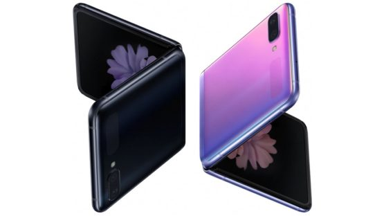 Samsung Galaxy Z Flip render pre launch image 1
