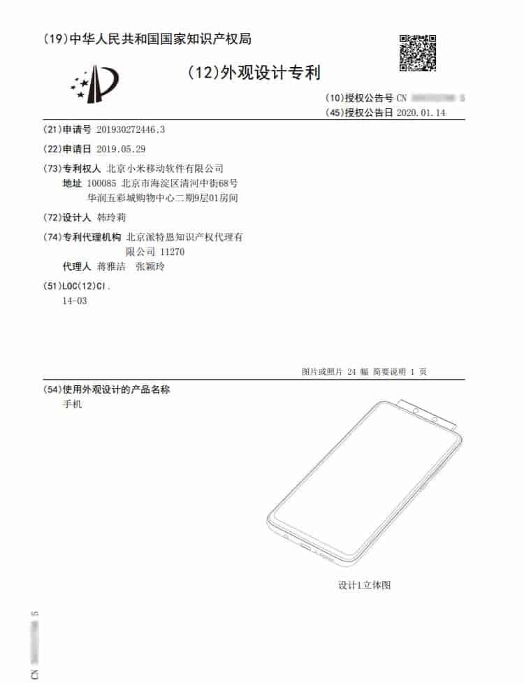 Xiaomi pop up camera design patent January 2020 image 3