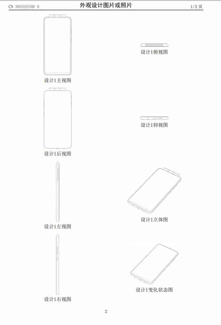 Xiaomi pop up camera design patent January 2020 image 4