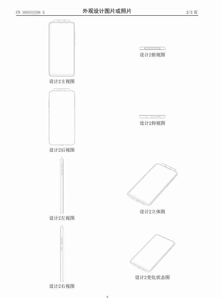 Xiaomi pop up camera design patent January 2020 image 5