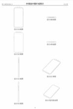 Xiaomi pop-up camera design patent January 2020 image 6