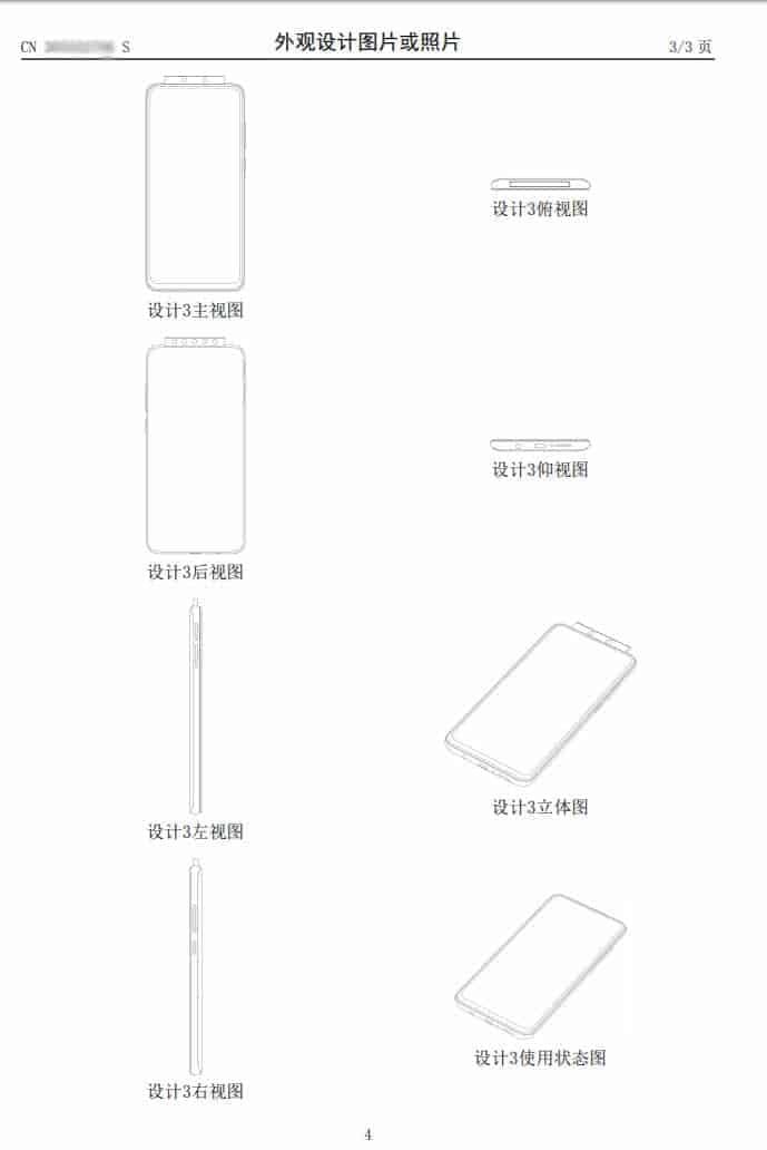Xiaomi pop up camera design patent January 2020 image 6
