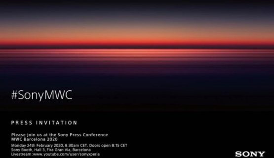 sony mwc invite