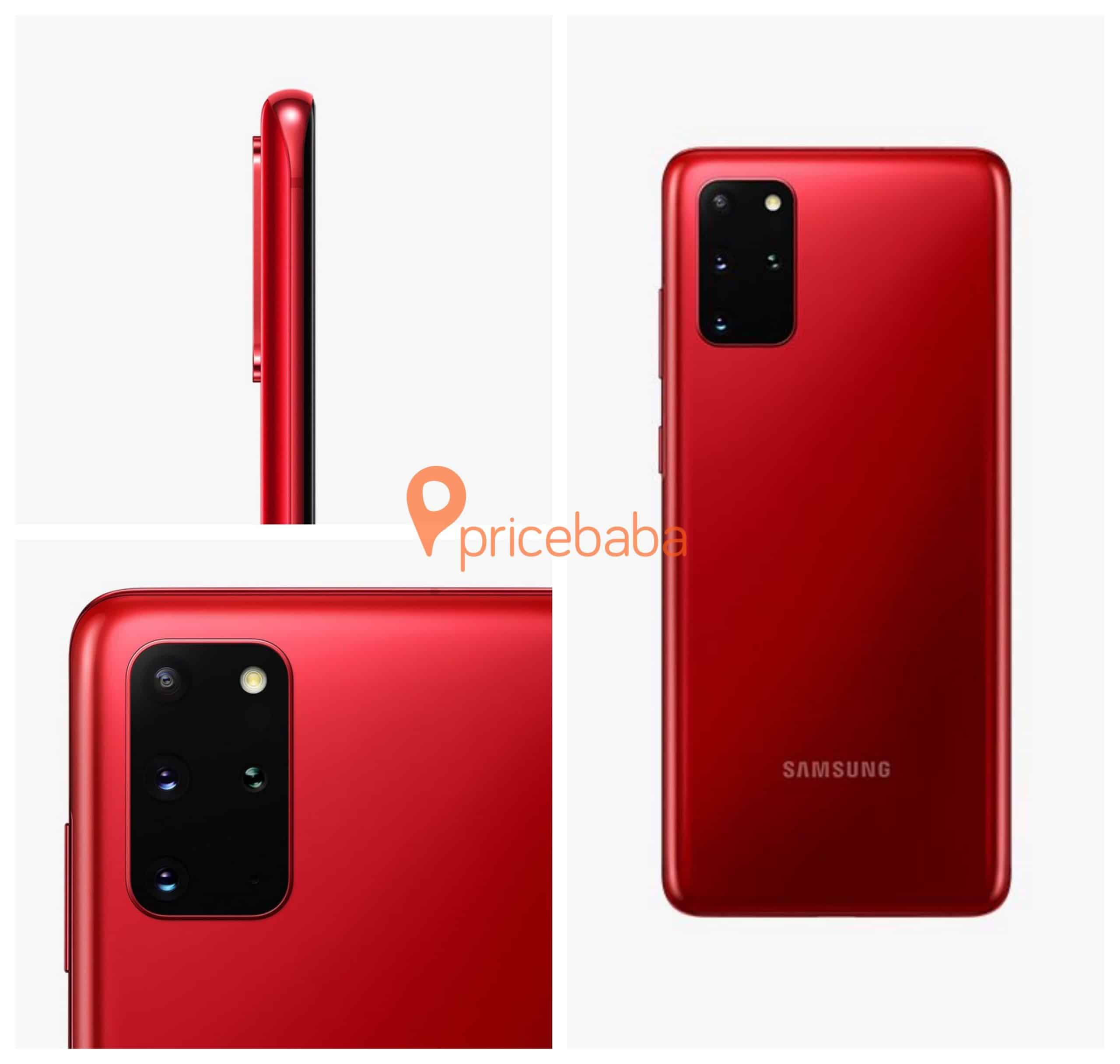 Galaxy S20 Plus unannounced red variant 1