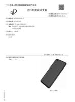 Huawei smartphone design 8 cameras image 3