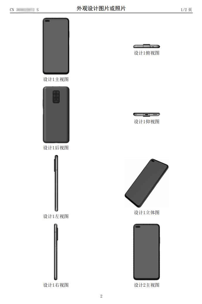 Huawei smartphone design 8 cameras image 4