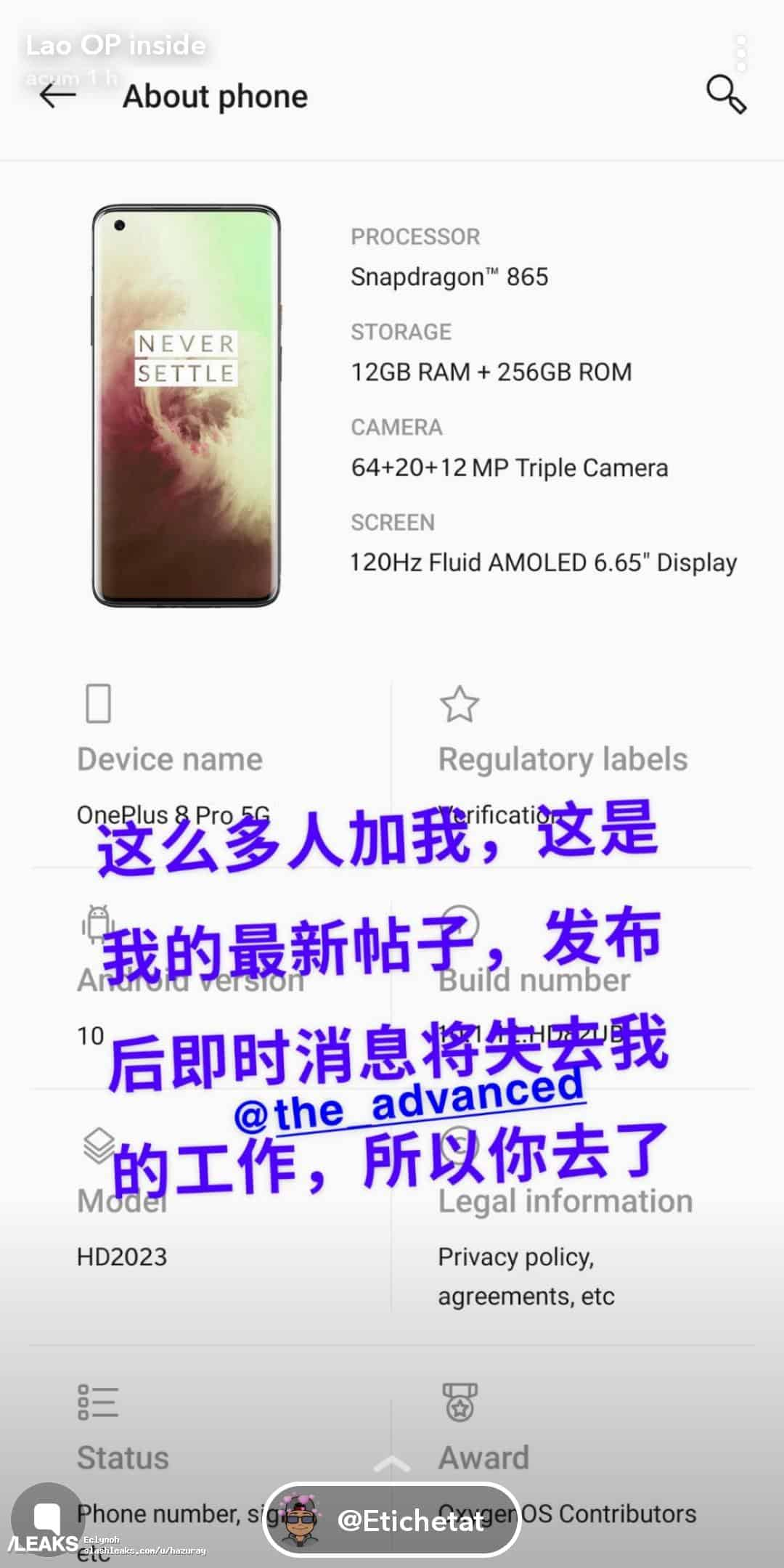 OnePlus 8 Pro sketchy leak 3