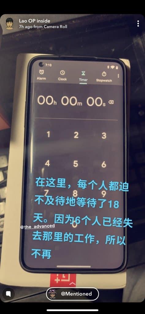 OnePlus 8 Pro sketchy leak front side image