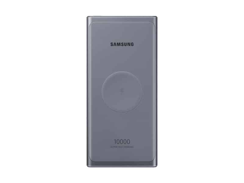 Samsung 25W power bank Qi charging 1