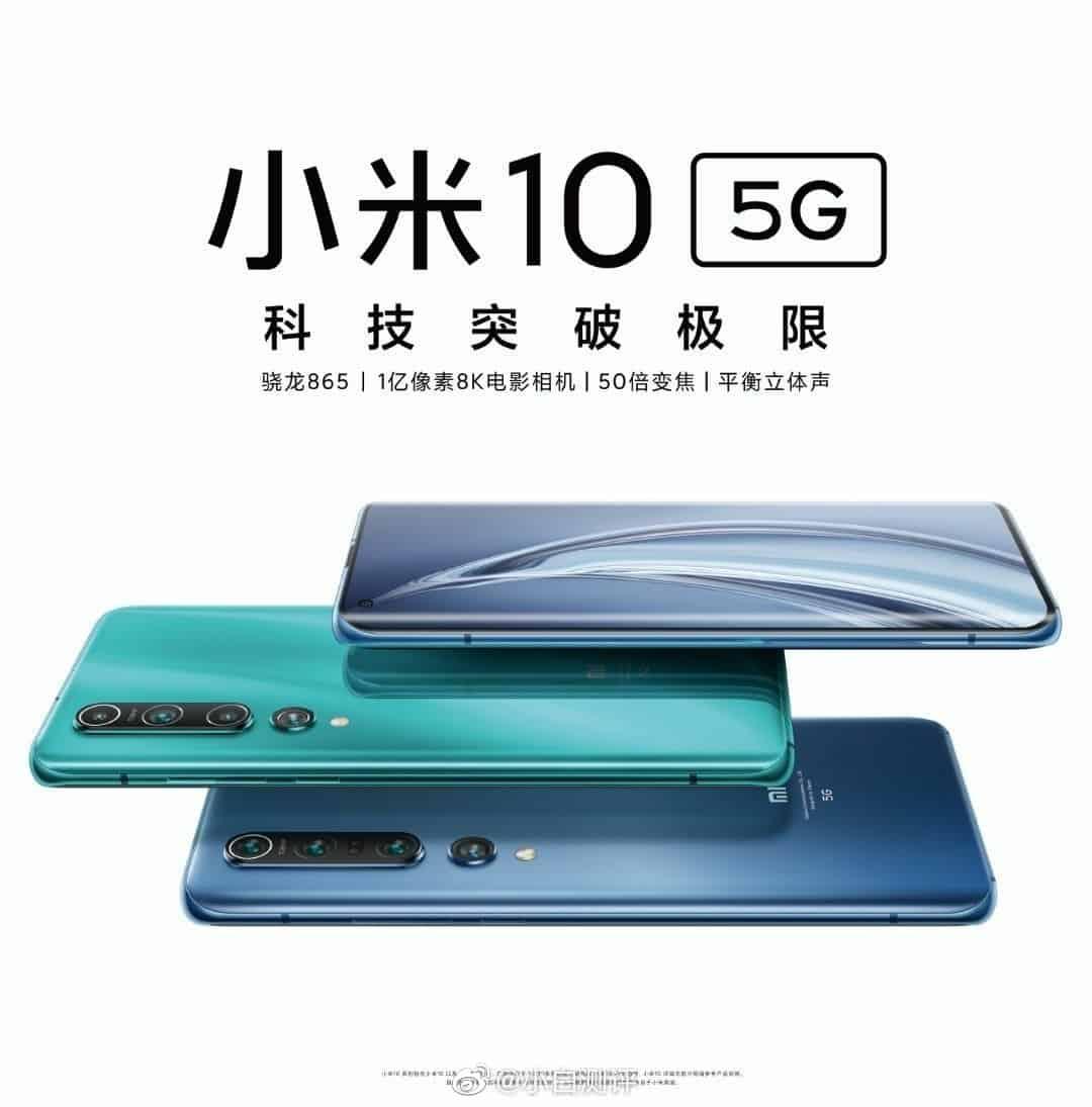 Xiaomi Mi 10 Mi 10 Pro poster leak