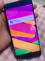 Xiaomi Mi 6 Pro unreleased leak 1