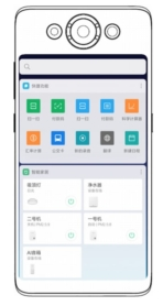 Xiaomi smartphone two displays patent 2