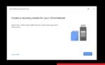 03 How to reinstall Chrome OS
