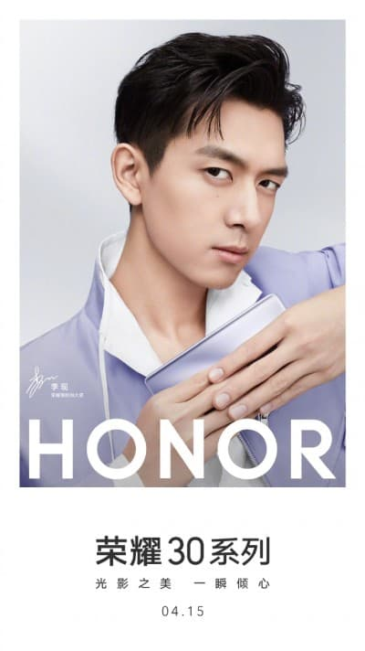HONOR 30 April 15 launch Li Xian image 1