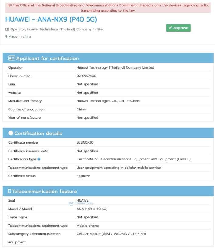 Huawei P40 5G moniker