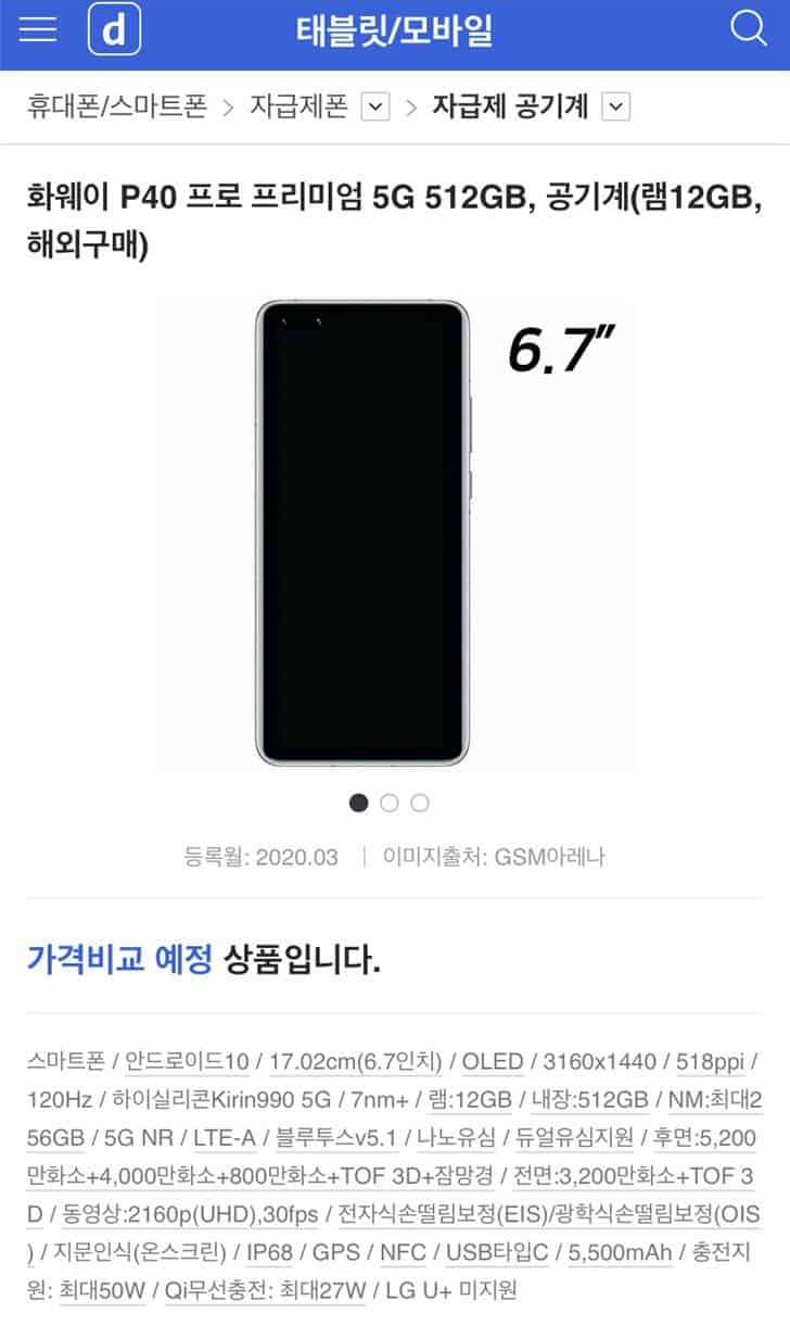 Huawei P40 Pro PE leaks 5 cameras