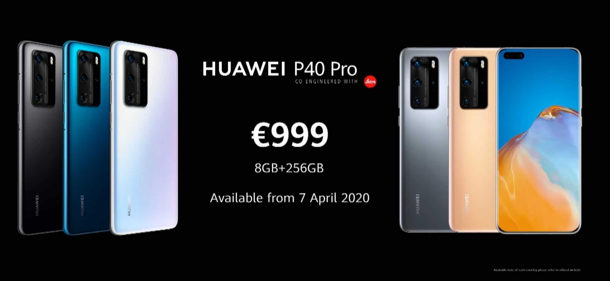 Huawei P40 Pro pricing
