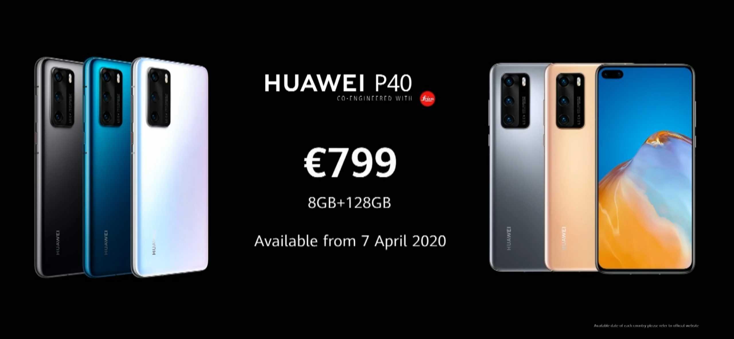 Huawei P40 pricing