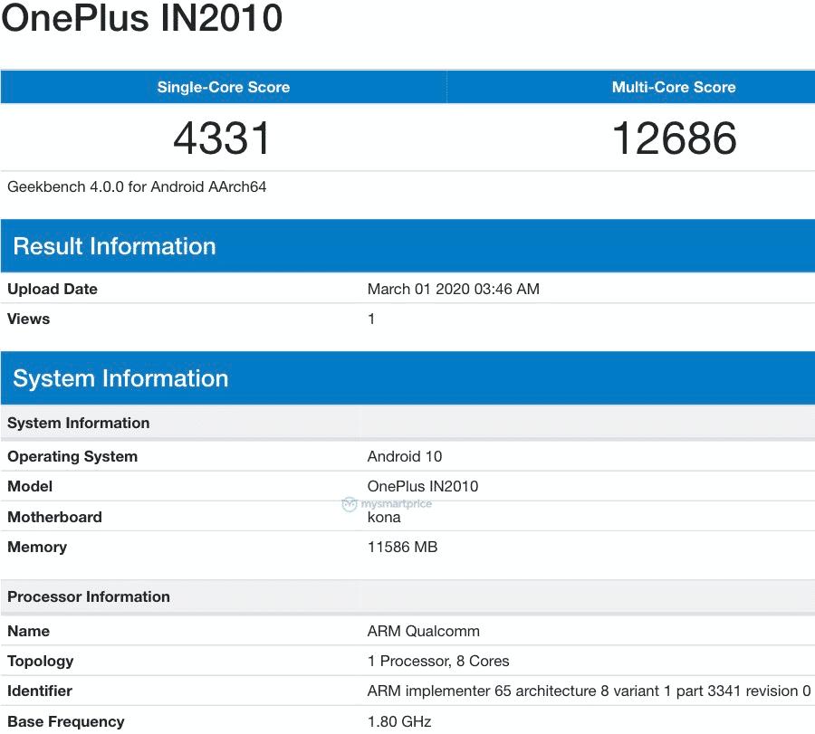 OnePlus 8 5G Geekbench 1