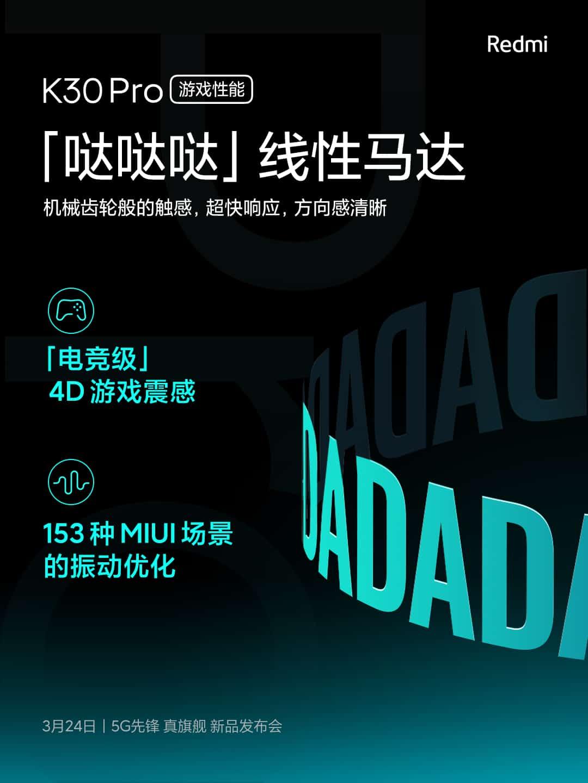 Redmi K30 Pro 4D Immersive Tactile Feedback