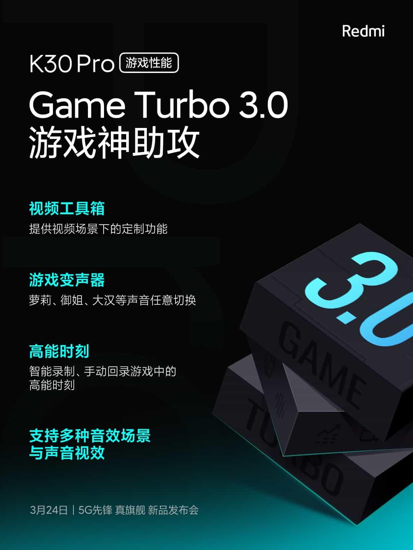 Redmi K30 Pro Game Turbo 3 0