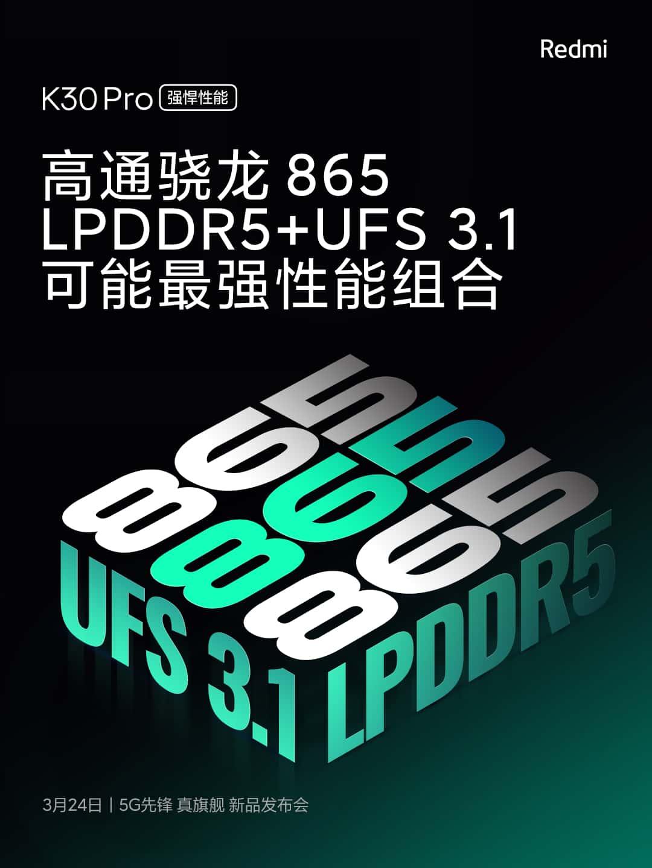 Redmi K30 Pro LPDDR5 and UFS 3 1 confirmation