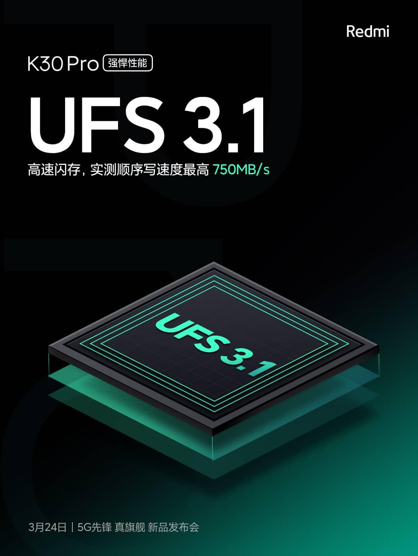 Redmi K30 Pro UFS 3 1 confirmation