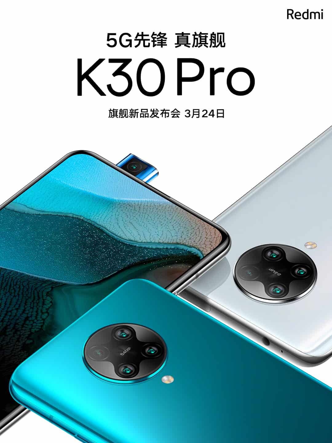 Redmi K30 Pro two color variants and front side