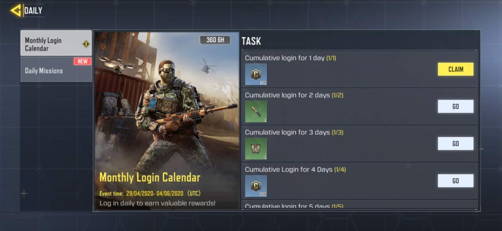 Call of Duty Mobile Season 6 UI 2