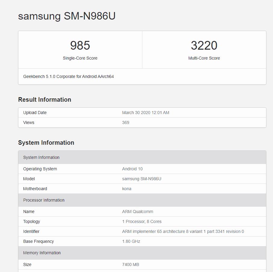 Galaxy Note 20 Geekbench