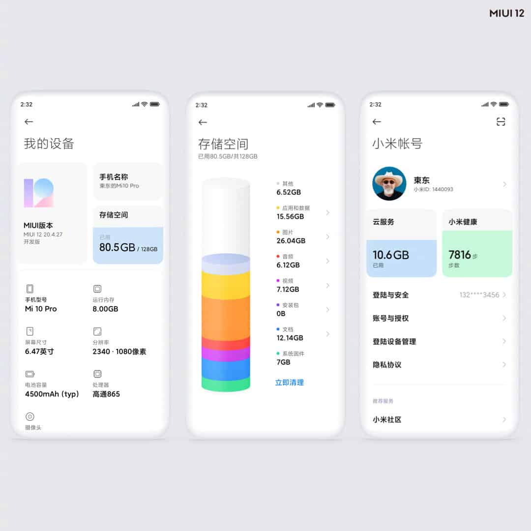 MIUI 12 UI changes