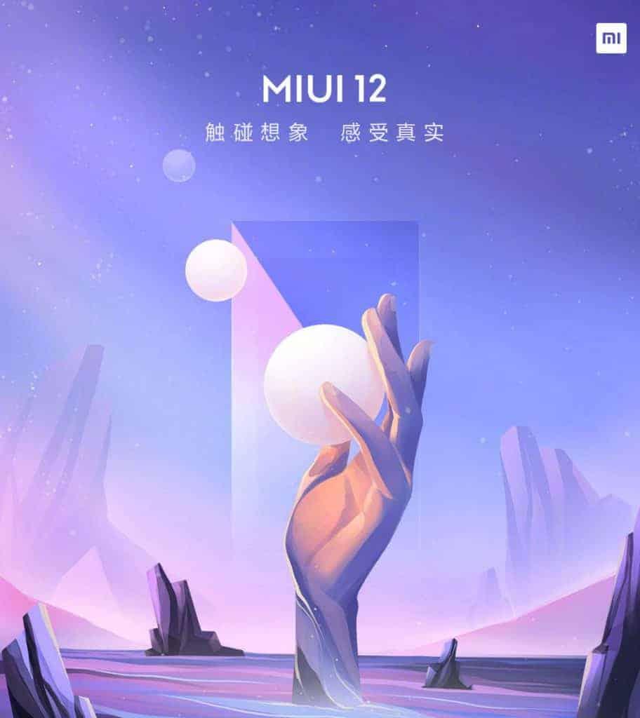 MIUI 12 pre release info 1