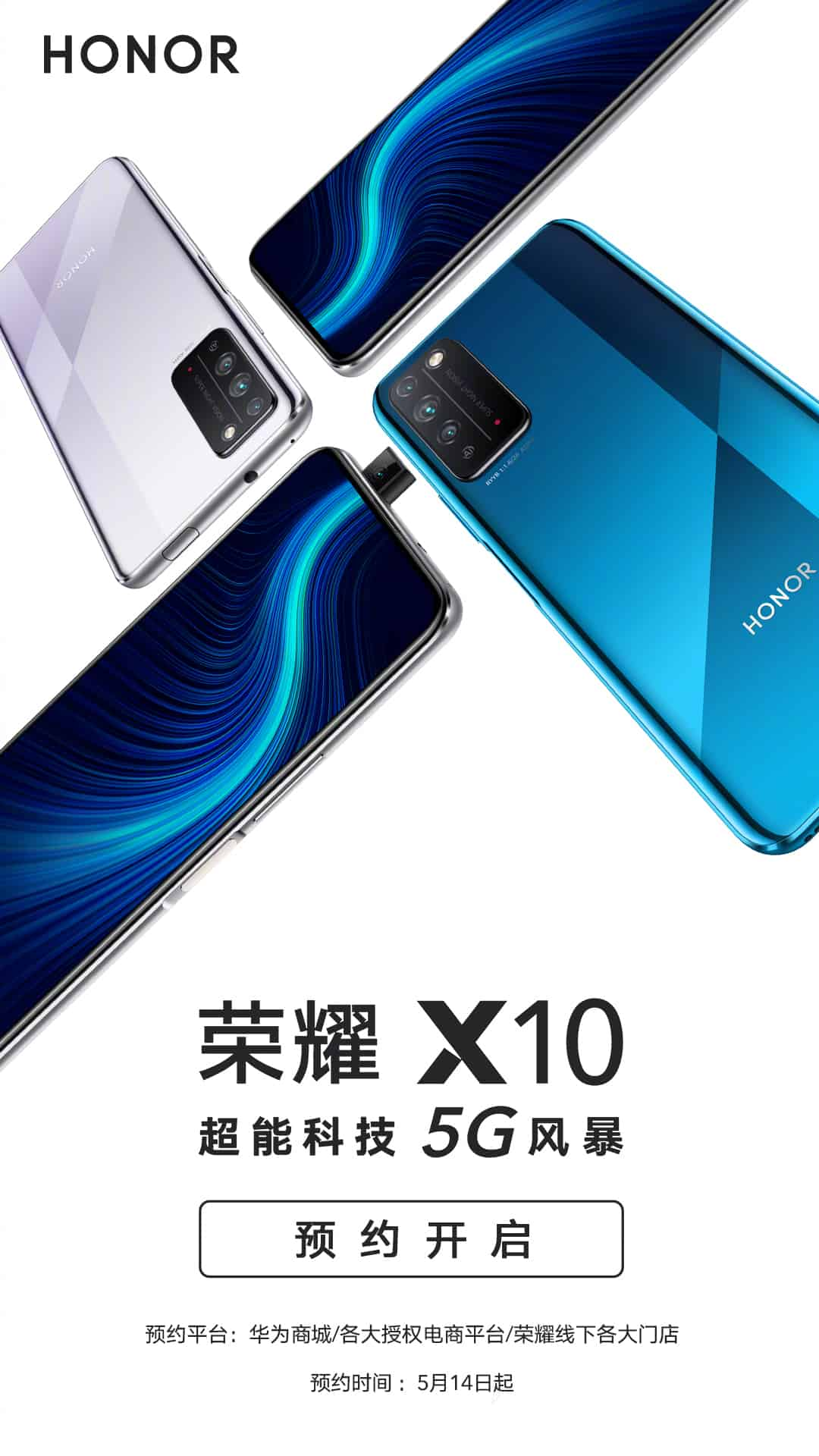 HONOR X10 official prelaunch poster