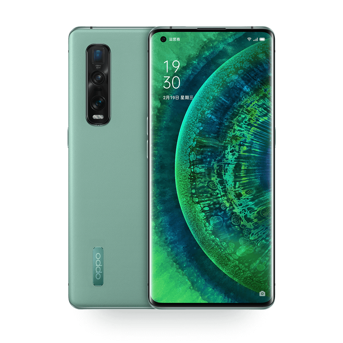 OPPO Find X2 Pro Green Vegan Leather image 1