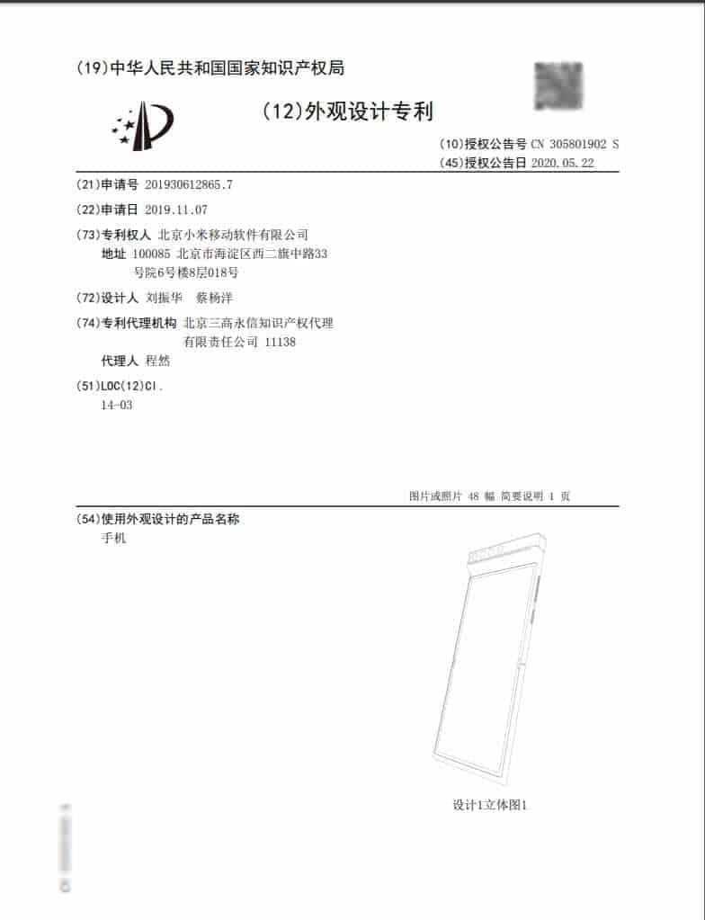 Xiaomi foldable phone patent rotating cameras 5