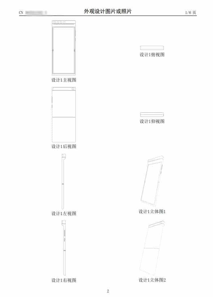 Xiaomi foldable phone patent rotating cameras 6