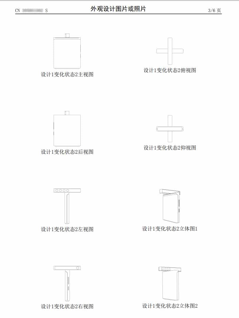 Xiaomi foldable phone patent rotating cameras 8