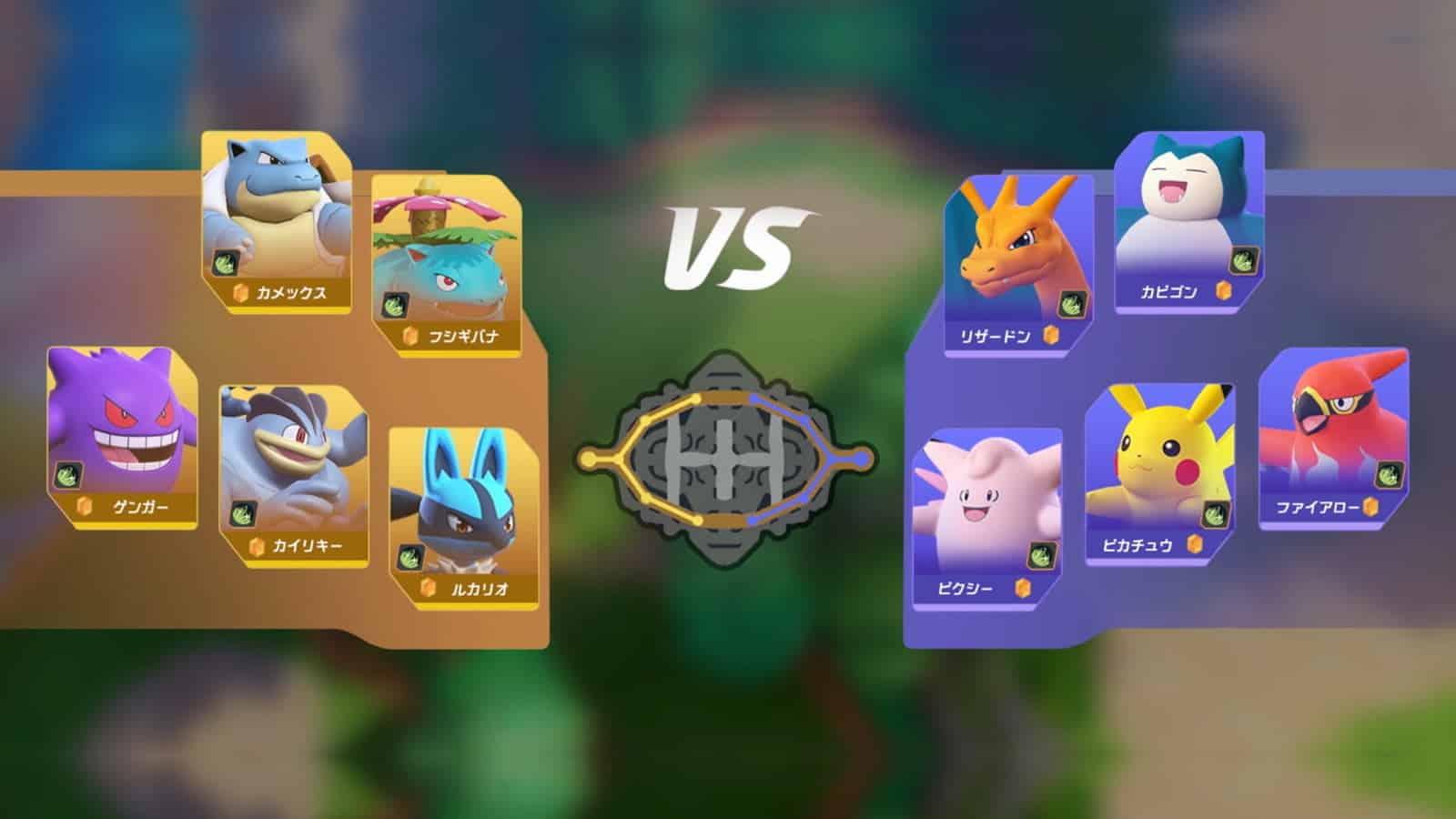 Pokémon UNITE Screenshots 11
