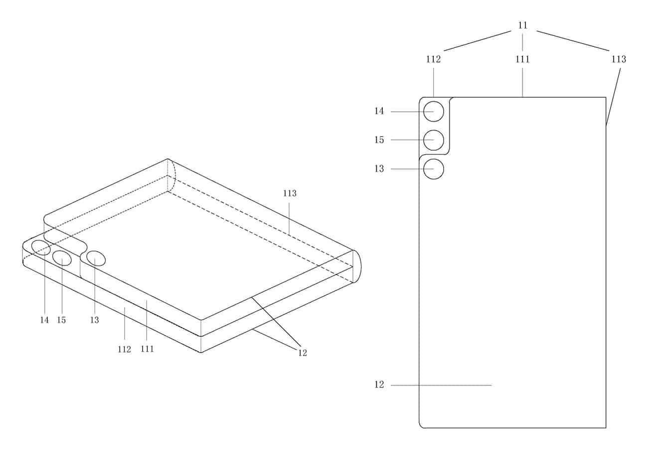 Xiaomi foldable smartphone camera setup patent 1