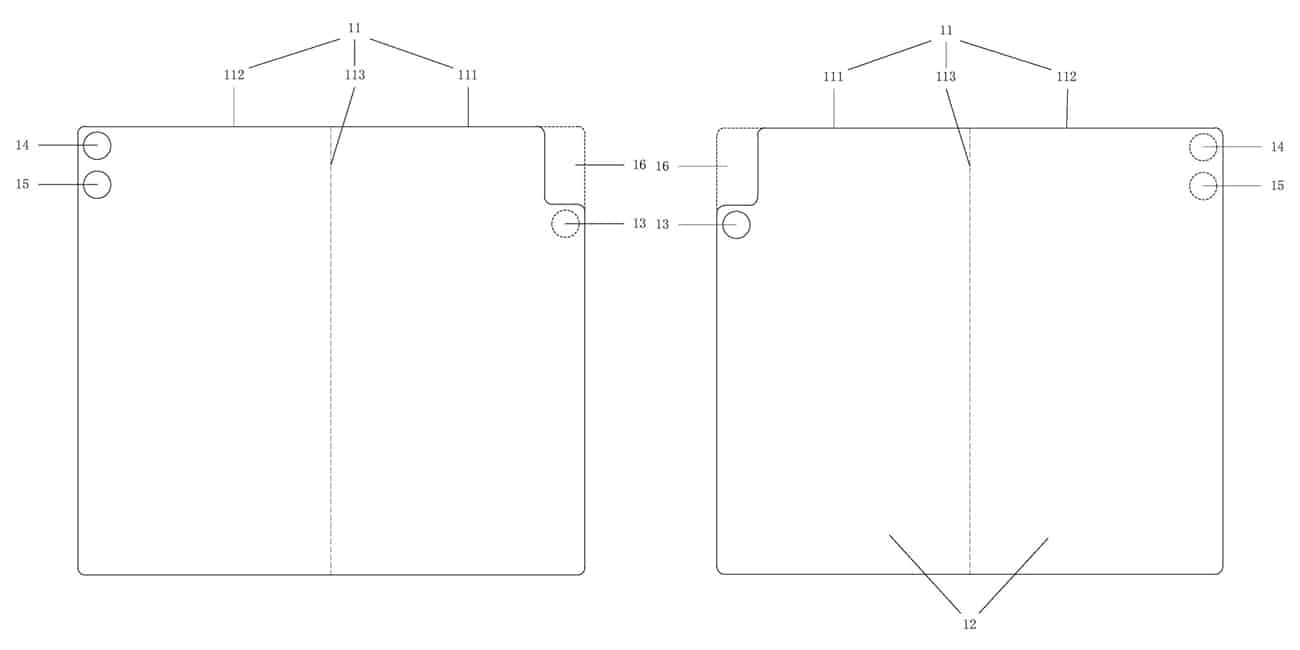 Xiaomi foldable smartphone camera setup patent 2