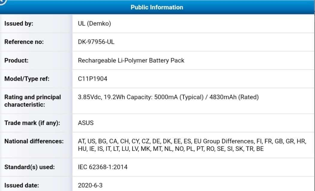 ASUS Zenfone 7 battery