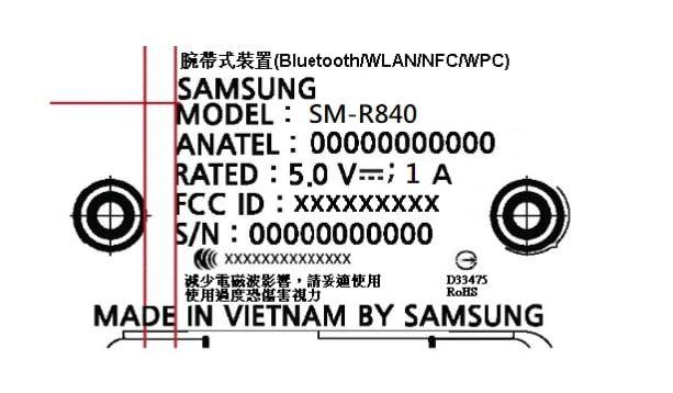 Galaxy Watch 3 NCC Leaks 7