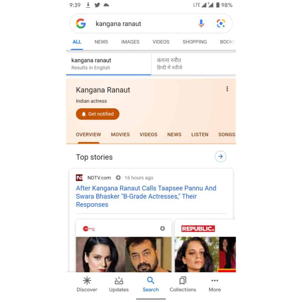 Google Lens in Google app from Android Police