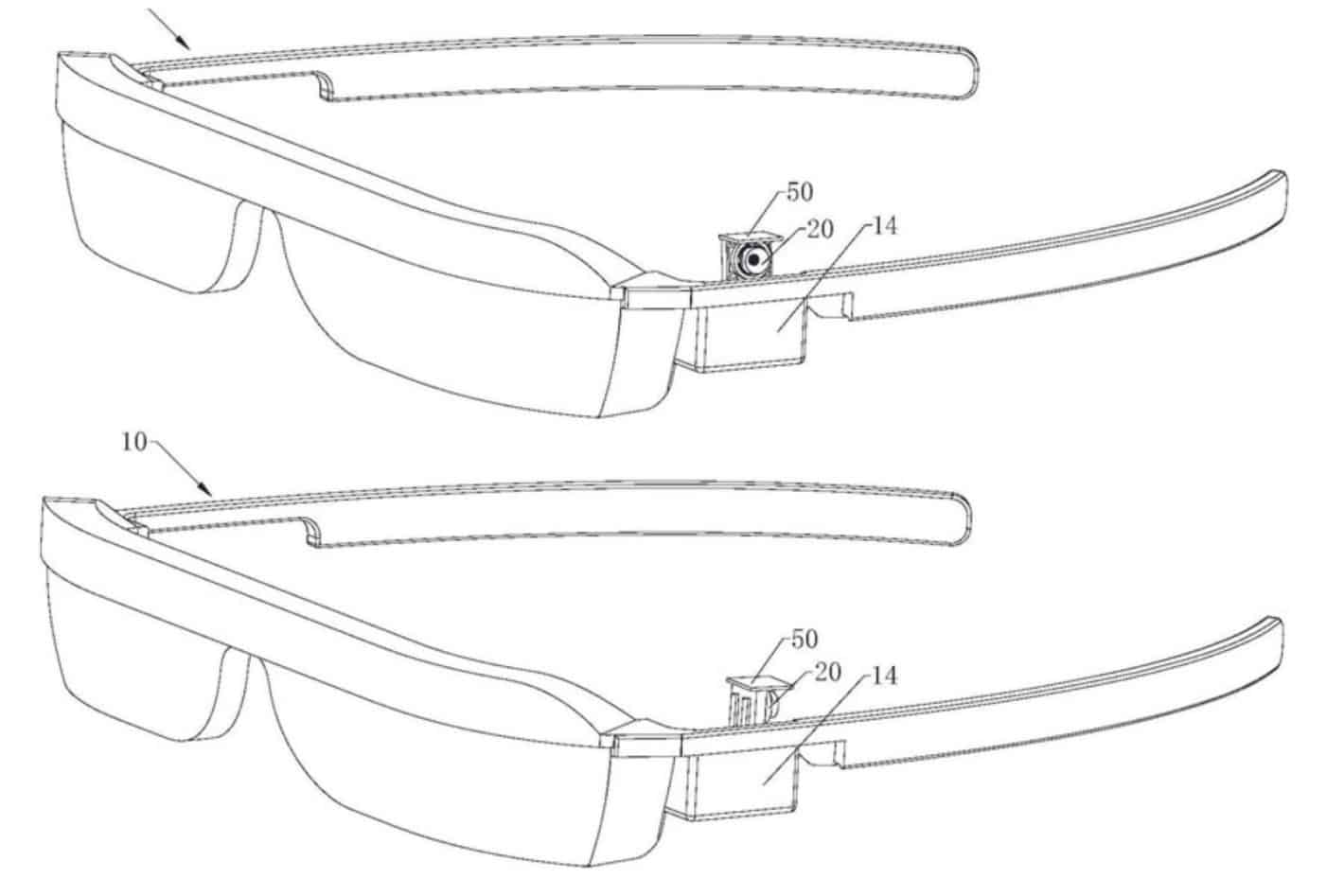 Huawei Patent Smart Glasses from Seekdevice 2020