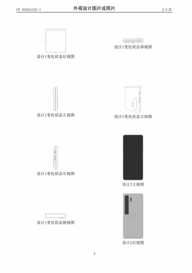 Huawei clamshell foldable patent design 6