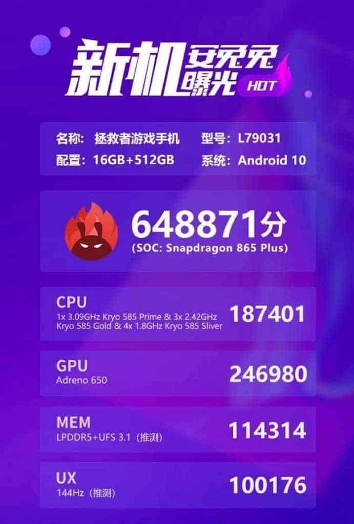 Lenovo Legion Phone AnTuTu