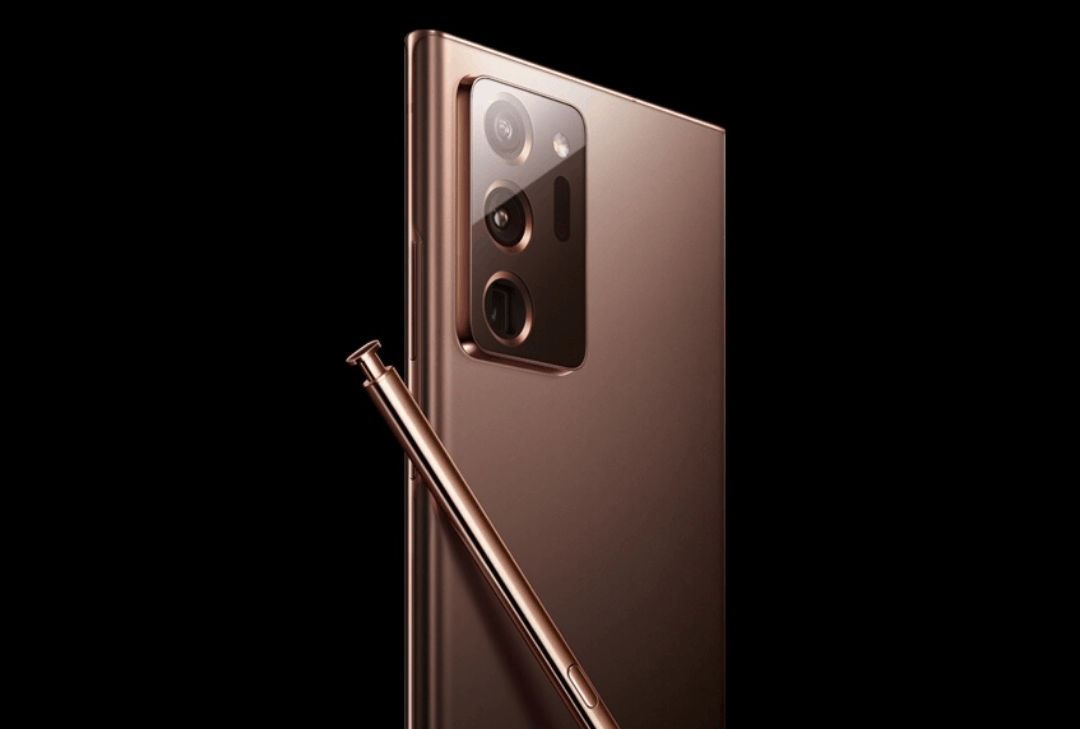 Samsung Galaxy Note 20 Mystic Bronze Featured Image AH