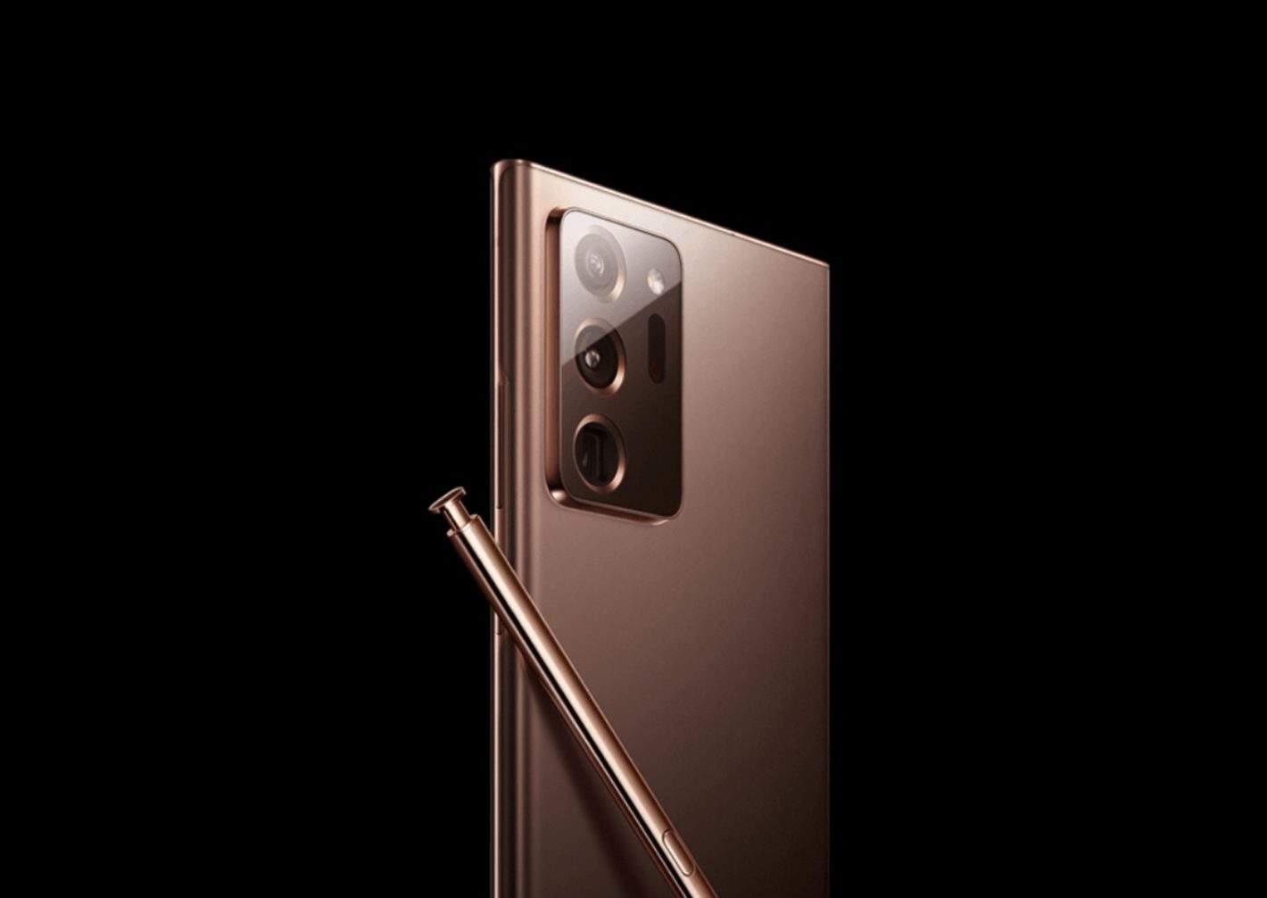 Samsung Galaxy Note 20 Mystic Bronze render leak